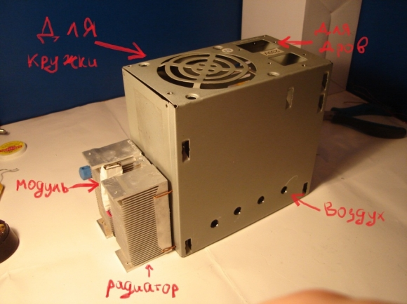 1384800017 generator na drovah8 - Как сделать генератор работающий на дровах