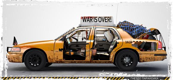 БП-мобиль такси