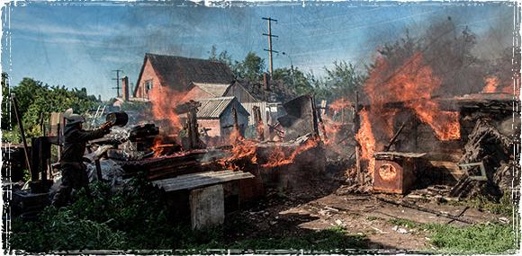 Пожар в деревне