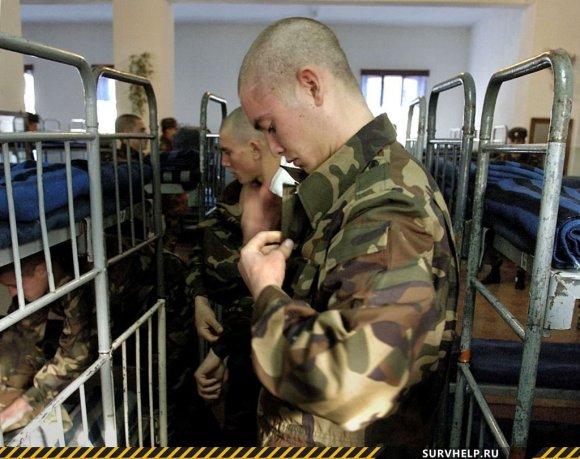 дисциплина в армии