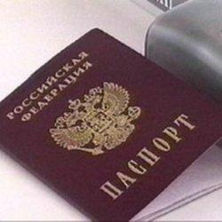 Тревожный чемоданчик и документы