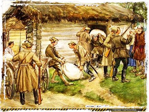 Грабеж крестьян - сбор продуктов