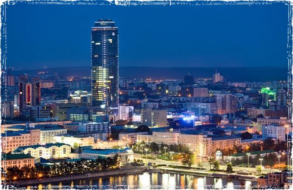Землетрясение в Екатеринбурге