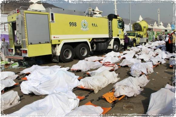 Жертвы давки в Мекке, где погибло более 2000 человек.