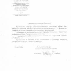 Огневая и тактика в российской армии: другой взгляд